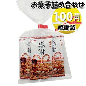 さんきゅーマーチ ヤスイフーズ 感謝柿ピー 6g 3コ入り プチギフトセット 袋詰め (omtma0698)