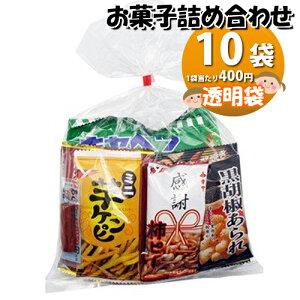 (地域限定送料無料) さんきゅーマーチ お菓子 詰め合わせ 珍味おつまみ 袋詰め 250B【10袋】(omtma0709x10k)