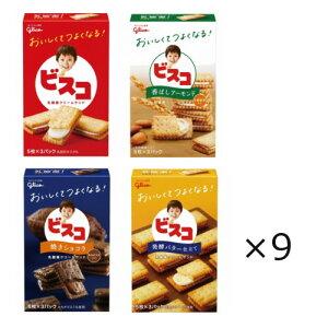 (地域限定送料無料) グリコ 栄養機能お菓子セット(4種・計36コ) さんきゅーマーチ (omtma5489k)