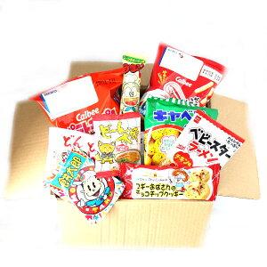 (地域限定送料無料) 11種類の駄菓子・スナックセット(計39コ入) (omtma5628k)