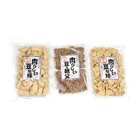 (地域限定送料無料) 肉らしい豆な親父・姑・嫁セット(3種・計3コ) さんきゅーマーチ (omtma5940k)