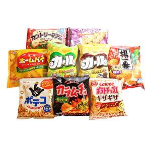 (地域限定送料無料) カールも入ったスナックお菓子セット(9種・計9コ) さんきゅーマーチ (omtma6113k)