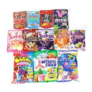 (地域限定送料無料) 12種類のグミ&キャンディ菓子食べ比べセット(12種・計12コ)さんきゅーマーチ (omtma6239k)