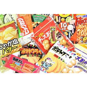 (地域限定送料無料) こどもが喜ぶおつまみ系お菓子(13種・57コ)セット さんきゅーマーチ (omtma6245k)