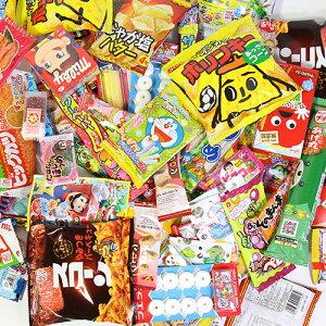 (地域限定送料無料) 人気の駄菓子セット (50種・計96コ) おかしのマーチ (omtma6344k)
