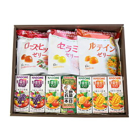 (地域限定送料無料) カゴメ野菜生活 & からだにやさしいゼリーギフトセット (7種・計10コ) さんきゅーマーチ (omtma6360gk)