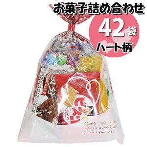 (地域限定送料無料) ハート柄袋 グリコ栄養機能食品お菓子袋詰め 42コセット 駄菓子 詰め合わせ さんきゅーマーチ (omtma6458k)