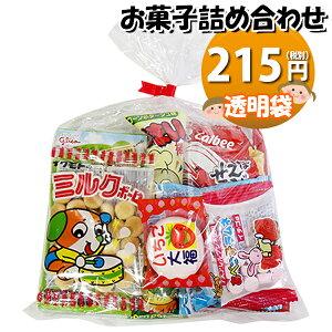 さんきゅーマーチ お菓子袋詰め 詰め合わせ 駄菓子 215A (omtma6689)