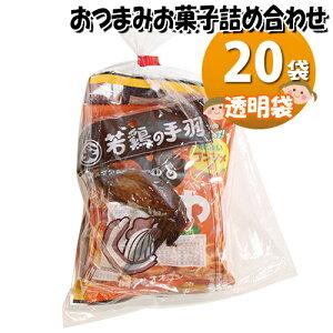 (地域限定送料無料) 広島名物!若鳥の手羽 ブロイラーとおつまみスナック袋詰め 20袋セット 詰め合わせ 駄菓子 さんきゅーマーチ (omtma6745x20k)【景品 販促 イベント 旅行 縁日 お祭り 福袋 お
