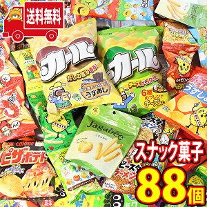 (地域限定送料無料) 西日本限定カール入り!サイズも種類もいろいろ!おたのしみスナックセット(24種・88コ入) さんきゅーマーチ(omtma7409k)