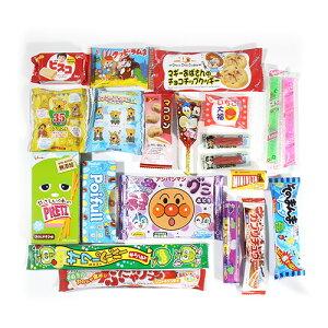 (全国送料無料) さんきゅーマーチ 駄菓子セット B 18種 計21コ入り メール便 (omtmb0351)