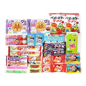 (全国送料無料) さんきゅーマーチ 駄菓子セット 17種 計28コ入り メール便 (omtmb0352)