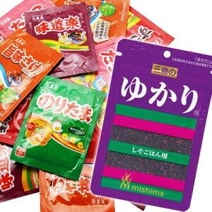 (全国送料無料)さんきゅーマーチ 三島食品 ゆかり(2袋) と のりたま&バラエティー ミニパック(20袋) セットB メール便 (omtmb0565)