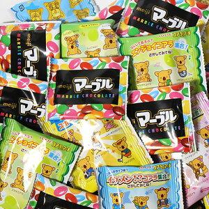 (全国送料無料) コアラのマーチ & マーブルチョコ セット(2種・計25コ) さんきゅーマーチ メール便 (omtmb6116)