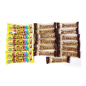(全国送料無料) 溶けにくいスティックタイプチョコ菓子セット(2種・20コ) さんきゅーマーチ メール便 (omtmb6126)