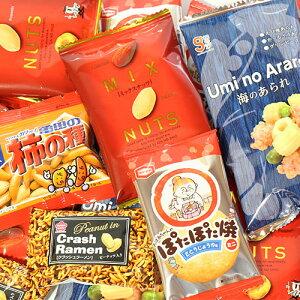 (全国送料無料) おつまみ定番柿の種入り!小袋スナック菓子セット A(5種・22コ) さんきゅーマーチ メール便 (omtmb6169)