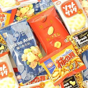 (全国送料無料) おつまみ定番柿の種入り!小袋スナック菓子セット B(5種・22コ) さんきゅーマーチ メール便 (omtmb6170)