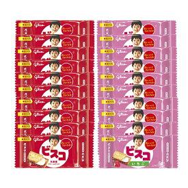 (全国送料無料) グリコ ビスコミニパック 5枚入〈ビスコ・いちご〉セット(2種・計20コ)さんきゅーマーチ メール便 (omtmb6427)