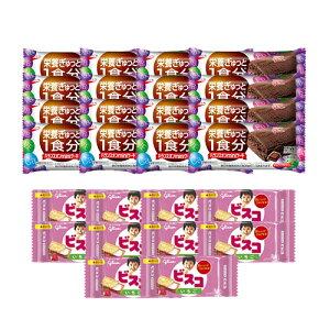 (全国送料無料) グリコ ビスコミニパック〈いちご〉(10コ)& バランスオンminiケーキ チョコブラウニー(16コ)セット さんきゅーマーチ メール便 (omtmb6435)