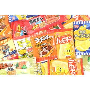 (全国送料無料) 駄菓子おせんべいセット2 (7種・計35個) さんきゅーマーチ メール便 (omtmb6604)