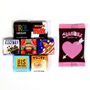 (全国送料無料) 【計99コ】チロルチョコ 7種ミックス&ごえんがあるよミルクチョコセット さんきゅーマーチ メール便 (omtmb6614z)