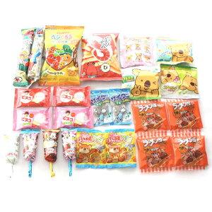 (全国送料無料) 小袋駄菓子お試しセット (9種・計24個) さんきゅーマーチ メール便 (omtmb6980)