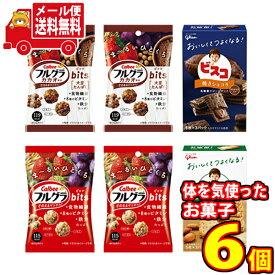 (全国送料無料) カルビーとグリコのからだつよくなる健康お菓子セット C(4種・6コ入)さんきゅーマーチ メール便 (omtmb7343)