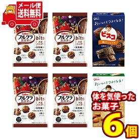 (全国送料無料) カルビーとグリコのからだつよくなる健康お菓子セット D(3種・6コ入)さんきゅーマーチ メール便 (omtmb7344)