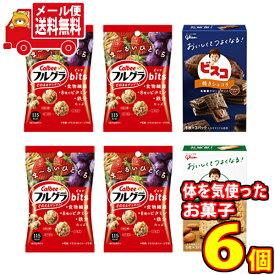 (全国送料無料) カルビーとグリコのからだつよくなる健康お菓子セット E(3種・6コ入)さんきゅーマーチ メール便 (omtmb7345)