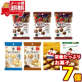 (全国送料無料) グリコとカルビーのからだつよくなる栄養たっぷりお菓子セット U(5種・7コ入)さんきゅーマーチ メール便 (omtmb7391)