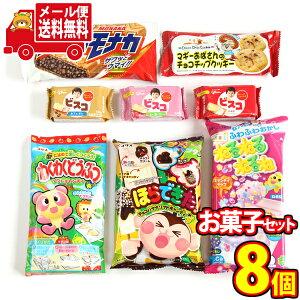 (全国送料無料) クラシエ・コリス知育菓子3種入りお菓子セット【8個】さんきゅーマーチ メール便 (omtmb7598)