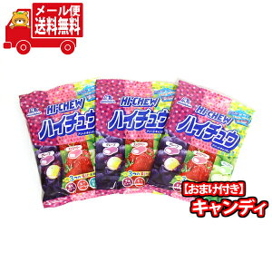 (全国送料無料) 森永 ハイチュウアソート 3袋 当たると良いねセット さんきゅーマーチ メール便 (omtmb7639)