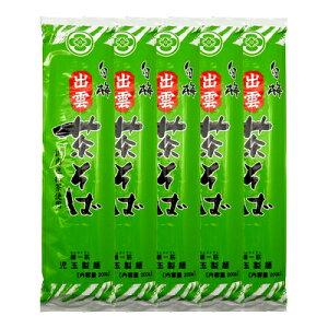 児玉製麺 白梅 出雲茶そば 200g(2人前・つゆ付) 5コ入り (4972255001216x5)