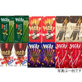 ポッキー さんきゅーマーチ ポッキー食べ比べセット(6種類・12コ入) (omtmapsa)