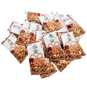 (全国送料無料) ヤスイフーズ 感謝柿ピー 6g 30コ入 メール便 柿ピー メッセージ入り お菓子セット お菓子詰め合わせ セット おつまみ 詰合わせ 小袋 個包装 小分け ばらまき 大量 大容量 感謝