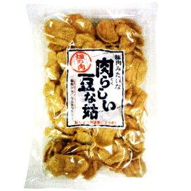 (全国送料無料) 森田 豚肉みたいな 肉らしい豆な姑 150g メール便 (4990855065490m)