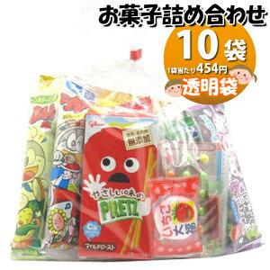 (地域限定送料無料) さんきゅーマーチ お菓子 袋詰め合わせ 袋詰め 300B【10袋】(omtma300bx10k)