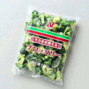 (地域限定送料無料) ニチレイ そのまま使えるブロッコリー 500g 3袋(冷凍)(260654000sx3k)
