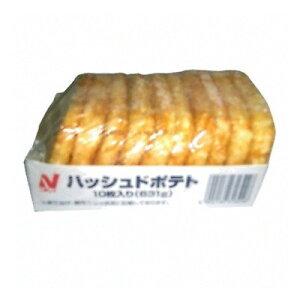 (地域限定送料無料) 業務用 ニチレイ ハッシュドポテト 10枚 24コ入り(冷凍) (260827000ck)