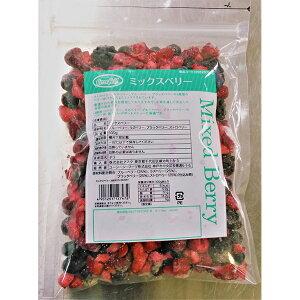 (地域限定送料無料)業務用 (単品) グリーンフィールド ミックスベリー 500g 10袋(計10袋)(冷凍)(295297000sx10k)