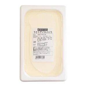 (地域限定送料無料) (単品) お店のための ラクトアイスバニラ 4L(冷凍) (295411000sk)
