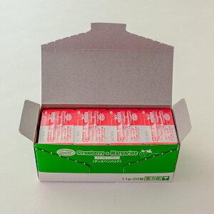 (地域限定送料無料)業務用 (単品) グリーンフィールド イチゴ&マーガリン 11g×20個 10袋(計200個)(冷蔵)(713166000sx10k)