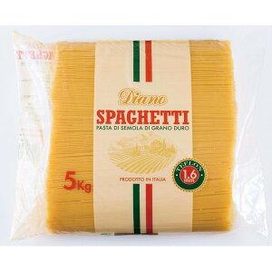 (地域限定送料無料)業務用 (単品) Diano スパゲティ1.6mm 5kg 1袋(常温)(713201000s)