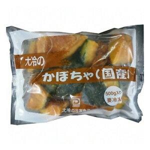 (地域限定送料無料) 業務用 大冷 かぼちゃ 500g 20コ入り(冷凍) (748622000ck)