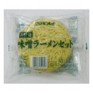 (地域限定送料無料) 業務用 キンレイ 具付麺 味噌ラーメンセット 256g 10コ入り(冷凍) (769300278ck)