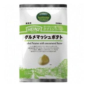 (地域限定送料無料) 業務用 ハインツ グルメマッシュポテト 1.5kg 6コ入り(冷凍) (779200377ck)