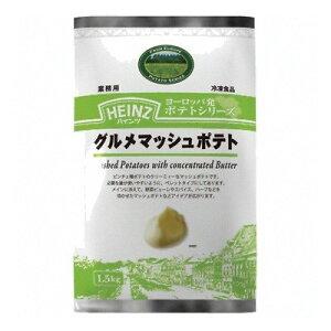 (地域限定送料無料) (単品) 業務用 ハインツ グルメマッシュポテト 1.5kg(冷凍) (779200377sk)