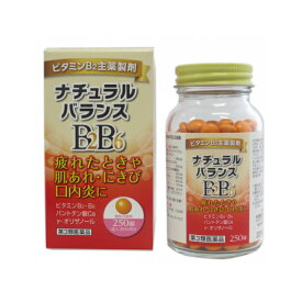 (第3類医薬品)ナチュラルバランスBB 250錠