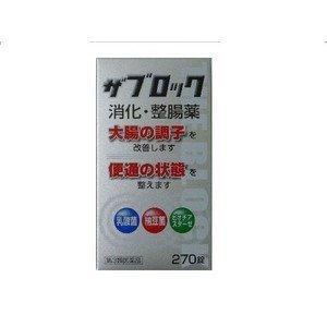 【第3類医薬品】ザブロックEX錠270錠×三個セット納豆菌・乳酸菌・消化酵素
