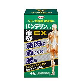 (第2類医薬品)バンテリンコーワ液EX 45g